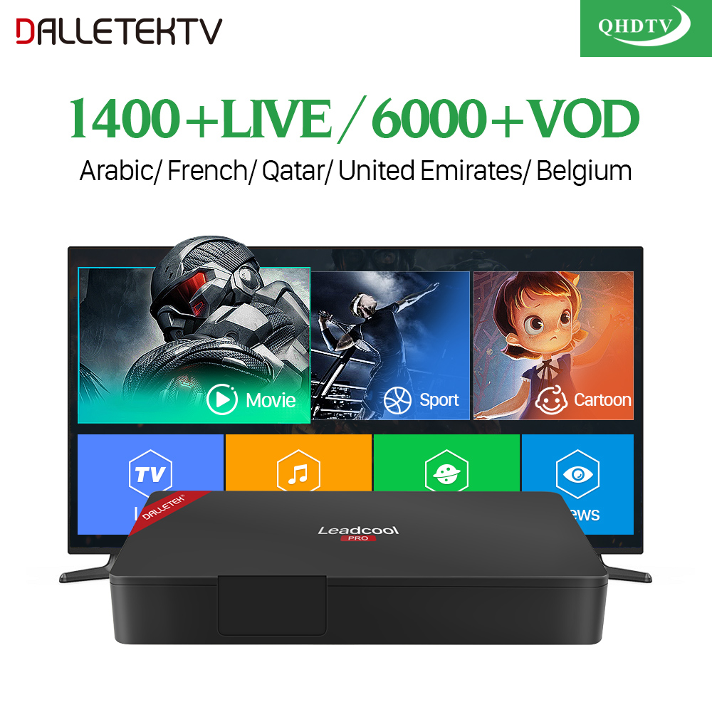 купить IPTV France Arabic Box Leadcool Pro TV Receiver With 1 Year QHDTV Subscription Belgium Netherlands Arabic France IPTV онлайн