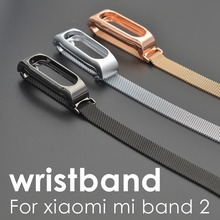 Link Bracelet Replacement Strap bands & Milanese Loop watchbands Stainless Steel band for For xiaomi mi band 2 wristband