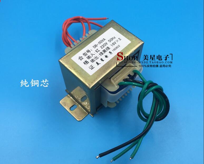 16V-0-16V 1.5A Transformer 50VA 220V input EI66 Transformer amplifier power supply transformer bzt52c16 16v sod 123
