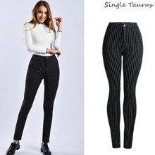 Fashion Stripe Skinny Jeans Women High Waist Black Denim Pan
