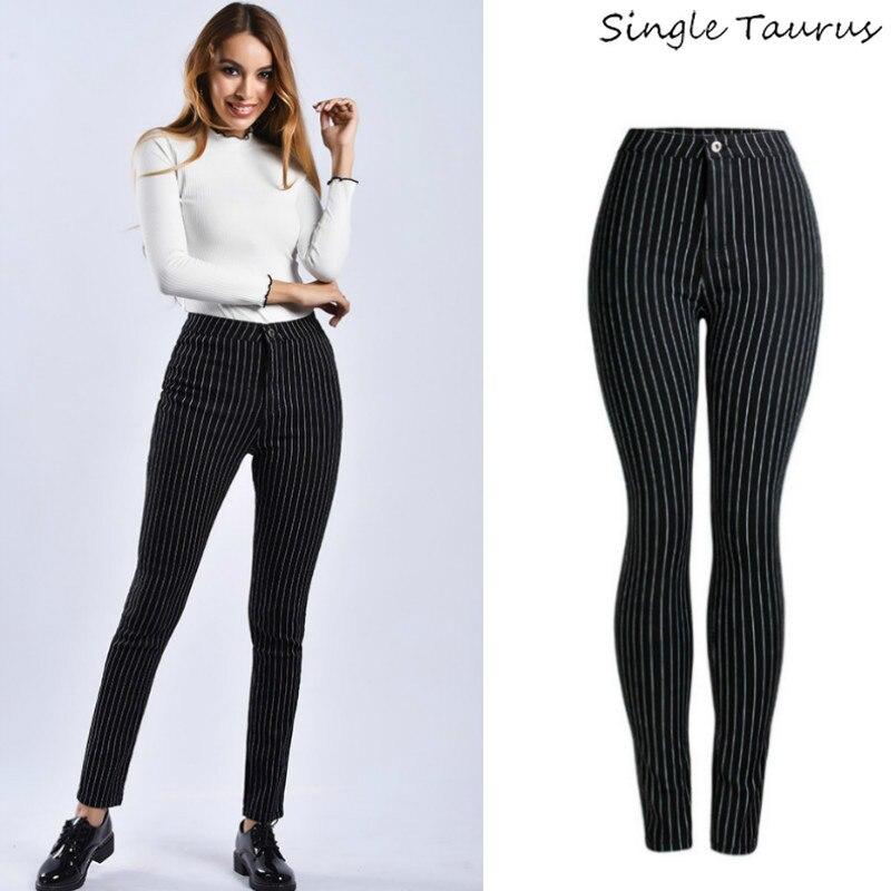 Fashion Stripe Skinny Jeans Women High Waist Black Denim Pants Push Up Ladies Jeans -5966