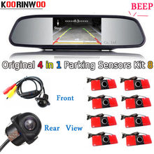 Koorinwoo 4 in 1 Car Parking Sensor 8 Redars Alarm Beep Mirror Monitor Car Rear view Camera Front camera blind Parktronic Kit(China)
