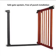 Быстрая! Детские ворота из цельного дерева, забор для детских ворот, барьер для лестницы, Безопасные ворота для домашних животных 75-84 см, 3 цвета, быстрая, деревянный забор