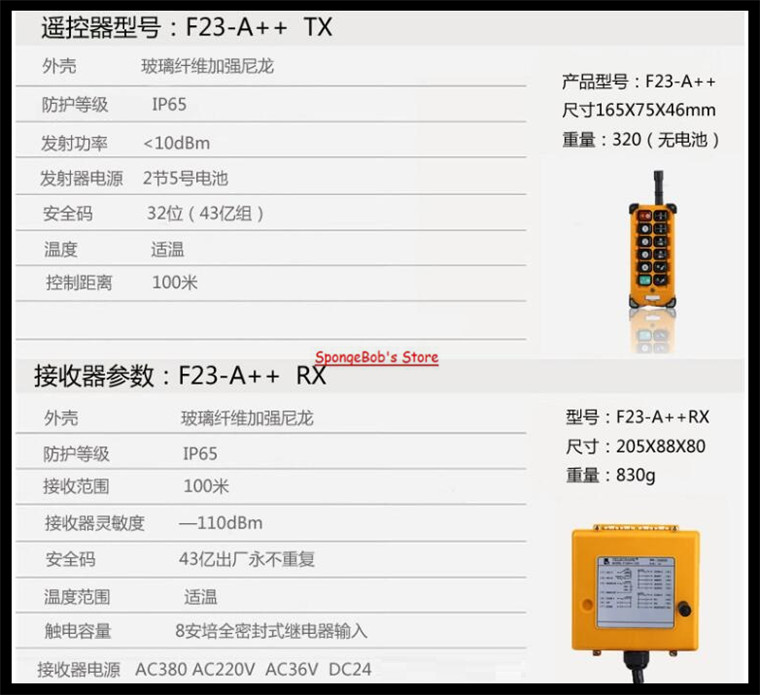 F23-A++ DC24V/AC36V/AC220V/AC380V Industrial Radio Remote Control Hoist Crane Control Lift Crane 1x Transmitter + 1x Receiver