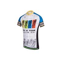 Keyiyuan radfahren kurzarm top mountainbike leicht trocken frühling sommer atmungsaktive sportbekleidung-in Rad-Trikots aus Sport und Unterhaltung bei