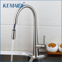 OUBONI Wholesale And Retail Pull Out Spray Kitchen Faucet Mixer Tap Brushed Nickel Single Hand Kitchen