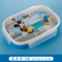 Disney Children's Tableware Stainless Steel Students Lunch Bowl Baby's bowl Cute Students Creative School Office Lunch Bowl