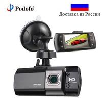 Podofo Car DVR Camera Novatek 96650 AT550 Video Recorder FHD 1080P Dash Cam G Sensor Dash Camera WDR / Night Vision Registrator