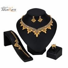 MUKUN NEW Fashion African Beads Jewelry Set Brand Dubai gold colorful Jewelry Set nigerian jewelry set for women Bridal Bijoux недорого