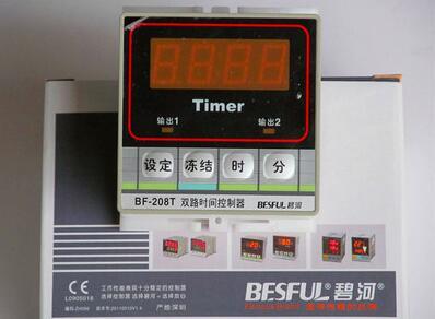 Billiger Preis Freies Verschiffen 100% Neue Und Original Bf-208t Dual Zeit Controller Timer Mikrocomputer Zeit Steuerung Sensor
