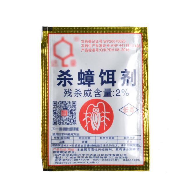 Anti Pest 20 Bags Repeller Killer Cockroach Powder Cockroach Killing Bait Powder Pest Control Products Effective Home Gardening