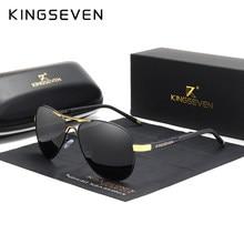 KINGSEVEN di Marca 2020 degli uomini di Guida Occhiali Polarizzati Occhiali Da Sole Uomini E Donne di Moda In Alluminio Occhiali Gafas De Sol Shades