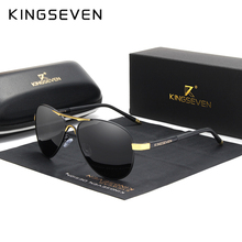 KINGSEVEN Brand 2020 Men's Glasses Driving Polarized Sunglas