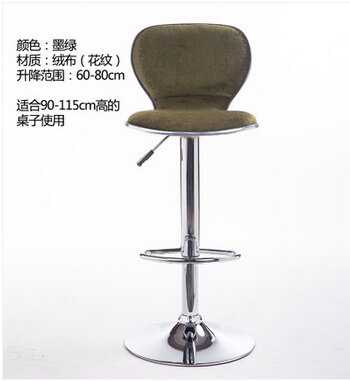 Simple bar chair bar stool bar stool bar stool stylish velvet chair lift high chair bar stool