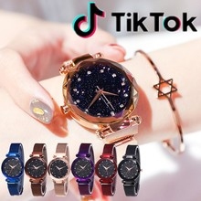 Wepbel Star Starry Women Fashion Rose Gold Purple Luxury Men Magnetic Analog Wrist Watch(China)