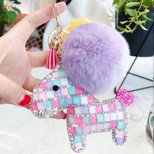 Crystal Cute Horse keychain 2019 New Fashion Animal Pompom key chain ring Mobile phone shell Women bag charm pendants