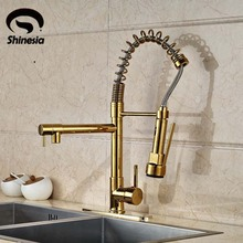 "Modern Gold Kitchen Faucet Dual Spouts Spring Sink Mixer Tap with 10"" Cover Plate"