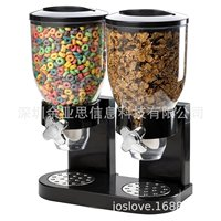 A,Multifunctional Pasta Cereal Dry Food Dispenser Storage Container Dispense Household Kitchen Machine Food Storge Bottles