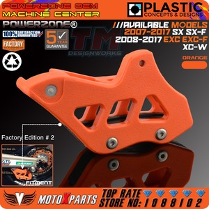 Chain Guide Guad For KTM 125 200 250 300 350 400 450 525 530 EXC SX SXF XC XCF EXCF EXCW XCFW MX 08-16 690 Enduro(China)