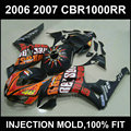 Customize injection Motorcycle Fairings for HONDA 06 07 CBR 1000RR CBR 1000 RR 2006 2007 Rossi repsol body repair fairing kits