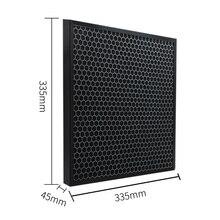 450*290*10mm activated carbon air purifier filter for AC-505CMAGA/505CMASC CFX-2HMA/2DMA