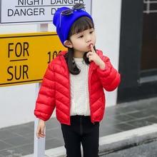 Для мальчиков зимняя одежда для девочек теплая куртка-пуховик хлопковая парка с капюшоном одежда детская верхняя одежда; детские пальто Повседневная спортивная одежда