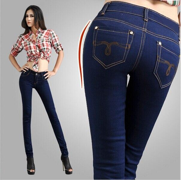 FYOUAI Flexible sexy denim jeans 2015 New arrival Jeans Pencil ...