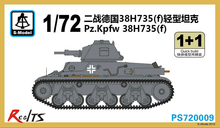 RealTS S model 1 72 PS720009 Pz Kpfw 38H735 f Plastic model kit