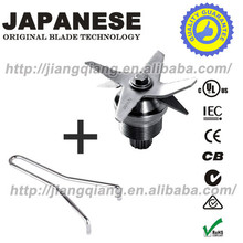 G5200 Blender machine Parts , Japanese original Blade technology , bearing knife