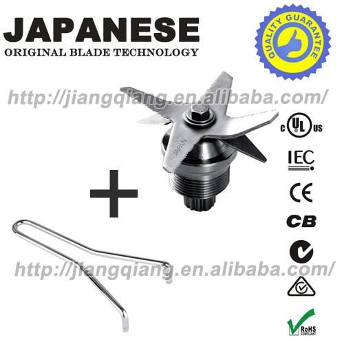 все цены на  G5200 Blender machine Parts , Japanese original Blade technology , bearing knife  онлайн