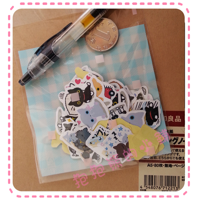 Costumes & Accessories 33pcs Set Anime Sailor Moon Sticker Cartoon Diy Scrapbook Craft Decor Cosplay Prop Accessories