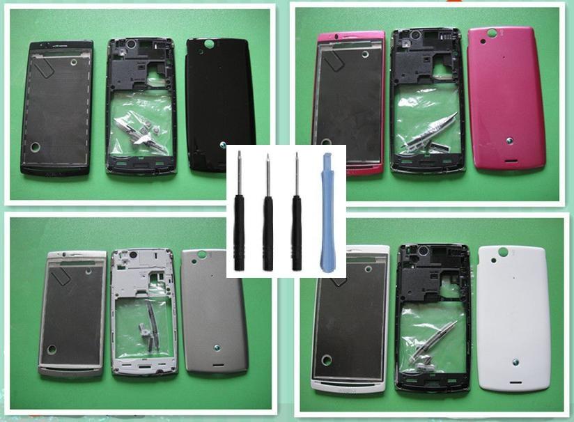 Para Sony Xperia Arc S LT15i LT18i X12 carcasa marco del chasis frontal + bisel de cristal de la Lente de la Cámara + carcasa trasera para batería + teclado de botón + Kits Bolsa de basura para coche, bolsa de almacenamiento de respaldo de asiento, caja de basura, organizador de artículos diversos, bolsas de bolsillo, accesorios para papelera
