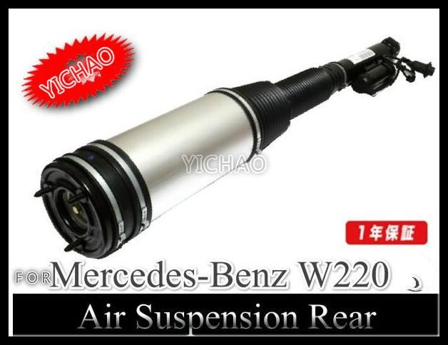 air shock absrober for Mercedes Benz S-Class W220 2000-2006 Rear air Suspension Air Spring Bag Strut damper