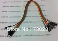 Free Shipping 10pcs,New 20cm 2.54mm 1pin female to male jumper wire Dupont cable for Arduino Free Shipping