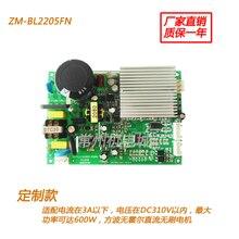 DC бесщеточный контроллер двигателя драйвер платы 220V3A 600 Вт с/без зала бесступенчатое регулирование скорости