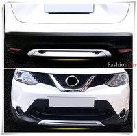 ABS автомобилей передний и задний бампер Мини защитная пластина для Nissan Qashqai/Dualis J11 2014 2015 2016