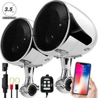High Performance 4 Inches Waterproof Motorcycle ATV bluetooth Speaker With 300W Built in D class Amplifier Chrome For Harley