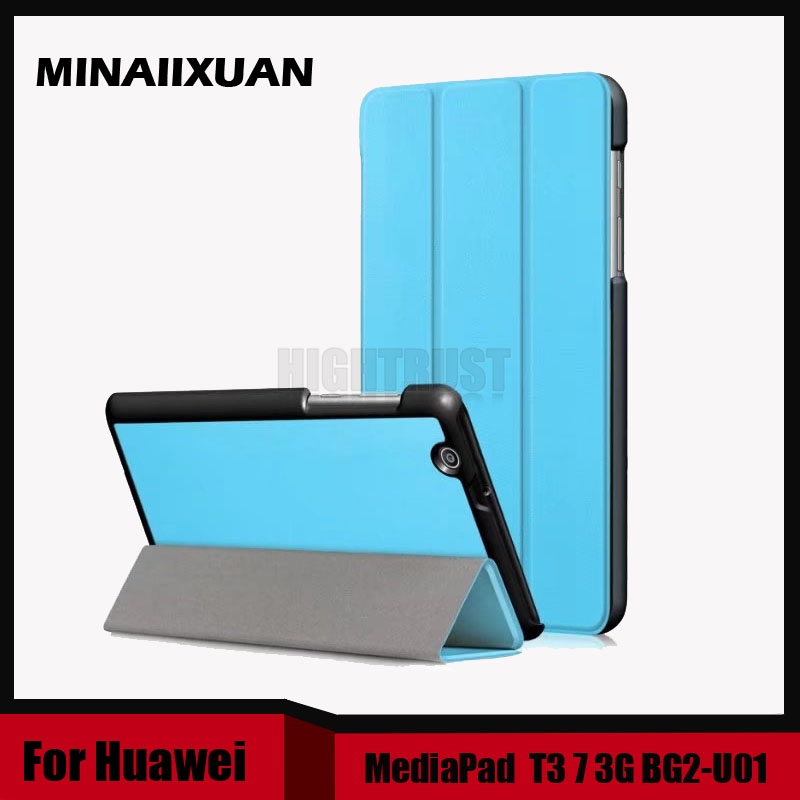 3 in 1 Ultra Slim Case Cover For HUAWEI MediaPad T3 7.0 3G BG2-U01 7 inch Tablet PU Stand Case For T3 7 3G BG2-U01 +Gifts
