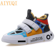 AIYUQI Women sneakers shoes flat 2019 new Summer fashion breathable women large size 43 44