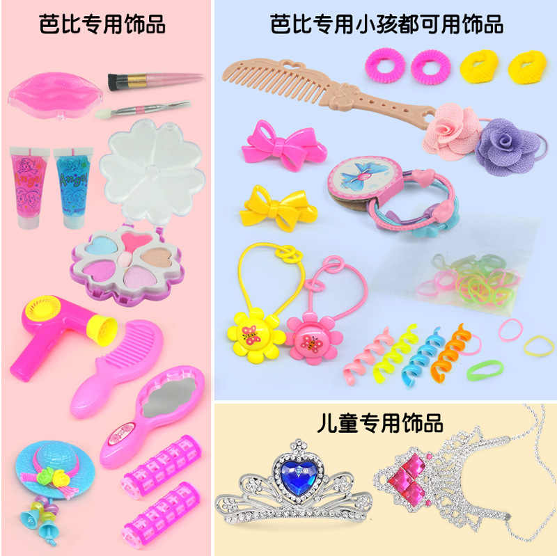 Children Head Model Half Body Doll Toy Makeup Hairstyle Beauty Simulation Plastic Toy - Random Color