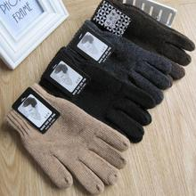 2015 autumn and Winter men's fashion solid color knitted gloves male thicken thermal warm black wool knitted gloves mittens