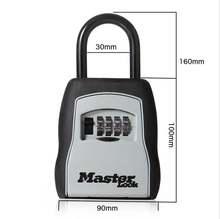 Открытый ключ Сейф Коробка для хранения ключей замок использовать