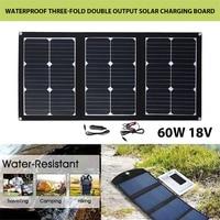BCMater Durable 60W DC 18V Folding Solar Pane Emergency Power Supply Solar Panel USB Port Outdoor Solar Generator Solar Light