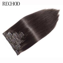 Rechoo машина сделала Реми Прямо Клип В Пряди человеческих волос для наращивания 100 г 120 г 100% человеческие волосы на зажимах в #2