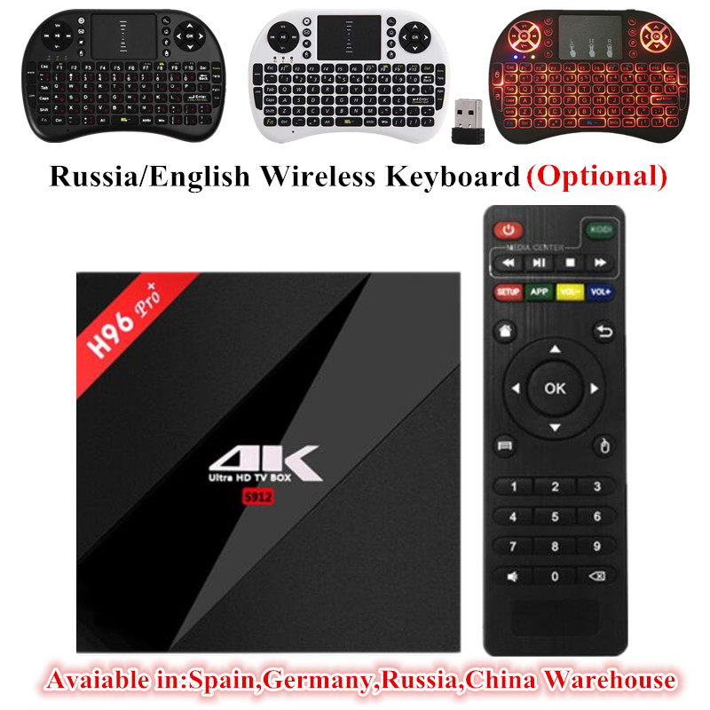3G/32G H96 Pro Plus + Amlogic S912 H96 Pro Plus Android 7.1 TV Box Octa Core 2.4G/5.8G WiFi BT4.1 H.265 4K H96 Media Player