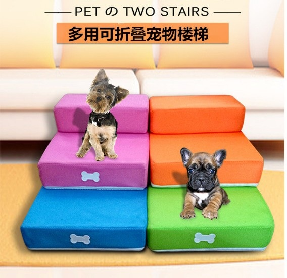 Breathable Mesh Foldable Pet Stairs For Old Dog Pet Bed Stairs Dog Ramp 2 Steps Ladder