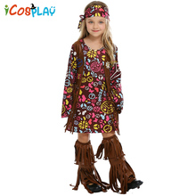 Childrens party dress new Halloween costumes Hippie primitives parent-child COS clothing Savage indigenous Holida