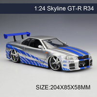 1:24 Model Car Skyline GT R GTR R34 Metal Vehicle Play Collectible Models Sport Cars toys For Gift FAST AND FURIOUS 8 F8