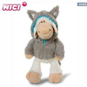 35cm Germany NICI jolly sheep in wolf's cap doll wolf skin sheep plush toys for birthday gift 1pcs(China)