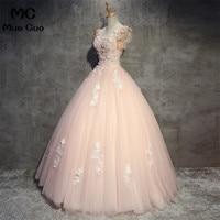2018 элегантный персик Пышное Платье пышные фатиновые с кружевом Vestidos De 15 Anos Сладкий 16 платья бальное платье миди